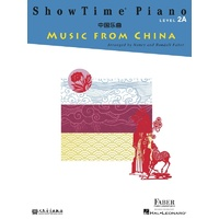 Showtime Piano Music From China Lev 2A