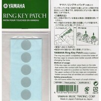 YAMAHA RING KEY PATCH FOR FLUTE
